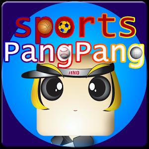 Sports PangPang (Free) icon