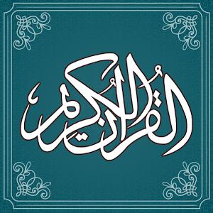 AL-Quran Sharif ofline free icon