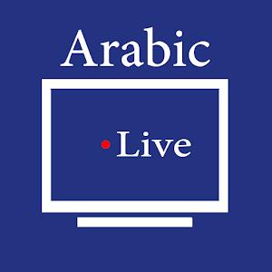 Arabic TVs (????????? ???????) - AppRecs