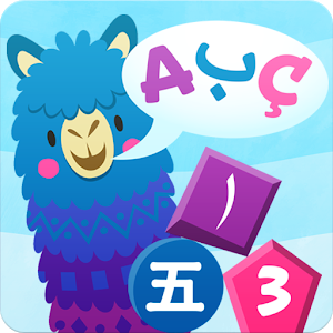 Pacca Alpaca: Kids Learning icon