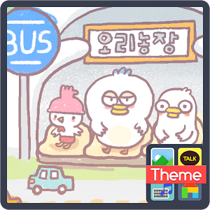 duckfarm bus station K icon
