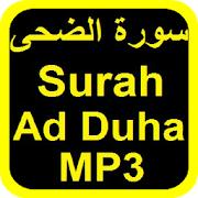 Surah-Ad-Duha