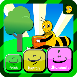 Bee Belajar Huruf Hijaiyah icon