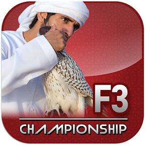 HHC - F3 Championships icon