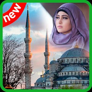Ramadhan 2016 Photo Templates icon