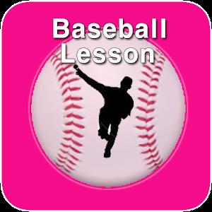 Baseball Master - Video Lesson icon