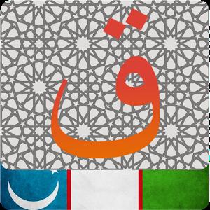 Al Quran - Uzbek icon