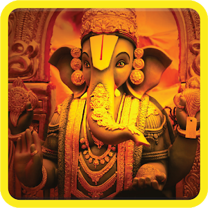 Vinayagar Song Wallpaper Tamil - AppRecs