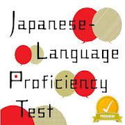 JLPT Test Pro (Japanese Test Pro) icon