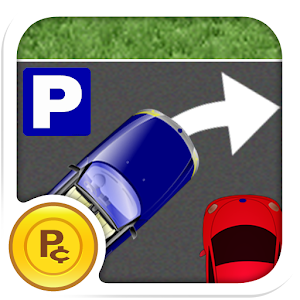 Parking School icon