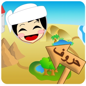 Faris Adventures icon