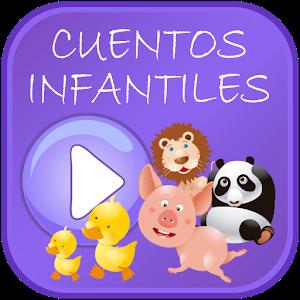 libros infantiles online con imagenes
