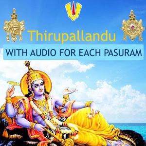 Thirupallandu with Audio icon