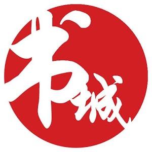 书城小说 icon