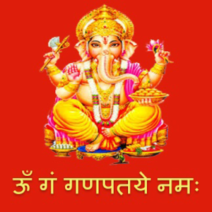 Ganesh Chalisa in Hindi icon