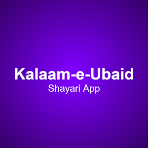 Kalaam-e-Ubaid icon