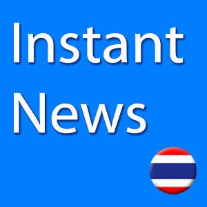 Instant News Thailand icon