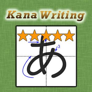 Kana Writing icon