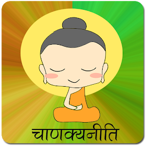 Chanakya Neeti (Pocketbook) icon