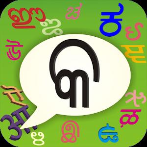 PaniniKeypad Oriya IME icon
