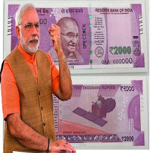 Modi Note Photo Frame icon