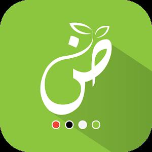 My Arabic by Dubai Ambulance icon