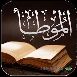 Al Muwattha - Fiqih Imam Malik icon