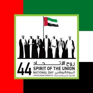 National Anthem of the UAE icon