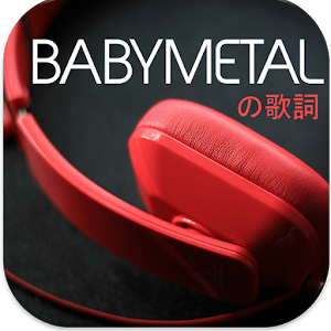 BABYMETAL Karate Songs Lyrics icon