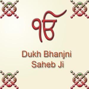 Dukh Bhanjani Sahib Ji icon