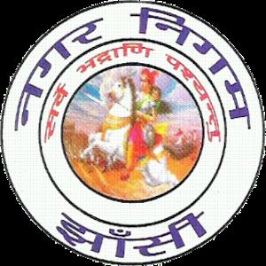 Jhansi Nagar Nigam icon