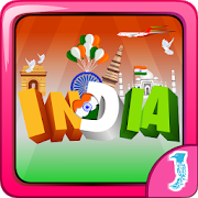 Independence Day Hidden Objects icon