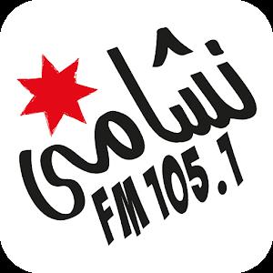 Nashama FM 105.1 icon