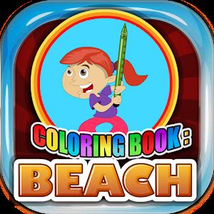 Coloring Book Beach icon