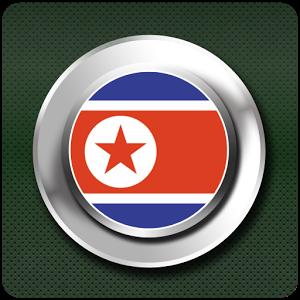 북한단축키 icon