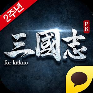 삼국지PK for Kakao icon