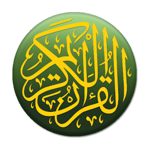 Quran Chinese (?????????) icon