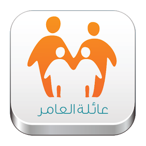 عائلة العامر icon