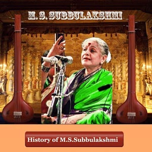 Carnatic Music MS Subbulakshmi icon