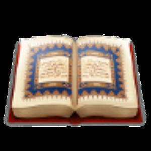 Al Qur'an em português icon