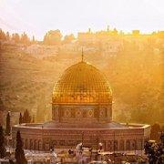 المسجد الاقصى icon