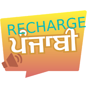 Recharge Punjabi icon