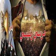 Rab3a icon