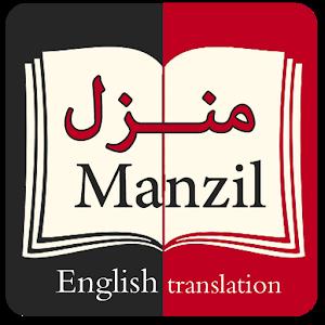 Manzil EN translation icon