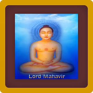 Jain Bhajans icon
