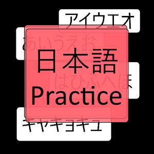 Japanese Practice icon