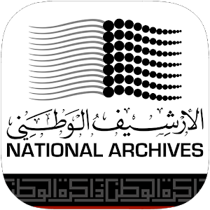 National Archives icon