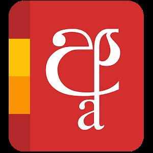 Bhasha Sinhala Dictionary - AppRecs