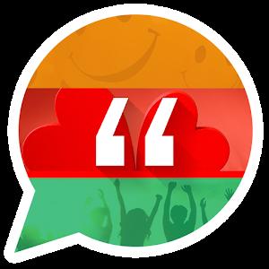 Best Whatsapp Status 2016 icon