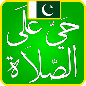 Prayer Times for Pakistan icon